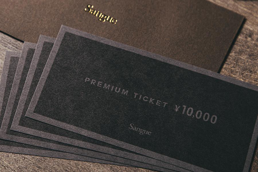 PRT-10000